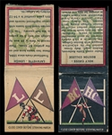 FB (2) 1930's Diamond College Matchbooks